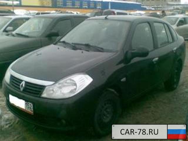 Renault Symbol Нижний Новгород