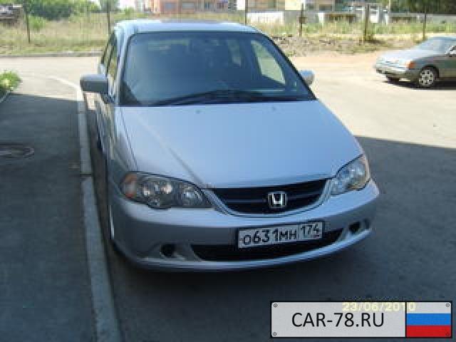 Honda Odyssey Челябинская область