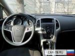 Opel Astra Москва
