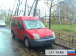 Ford Tourneo Connect Санкт-Петербург
