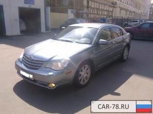 Chrysler Sebring Санкт-Петербург
