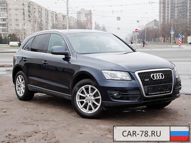 Audi Q5 Санкт-Петербург