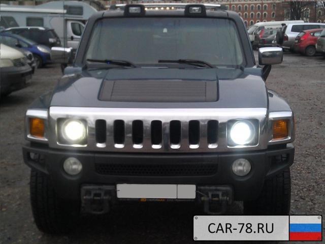 Hummer H3 Санкт-Петербург