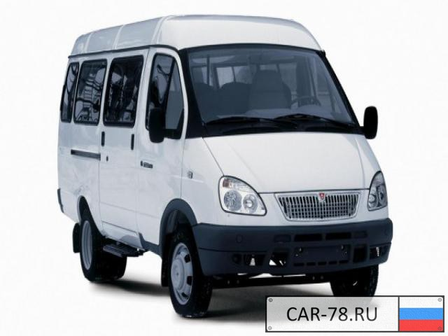 ГАЗ 3221 Санкт-Петербург