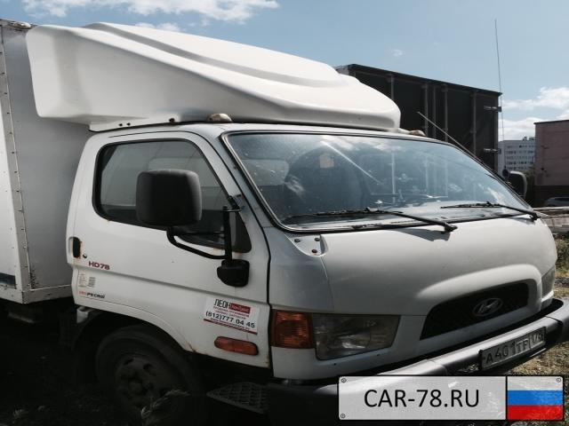 Hyundai HD 78 Санкт-Петербург