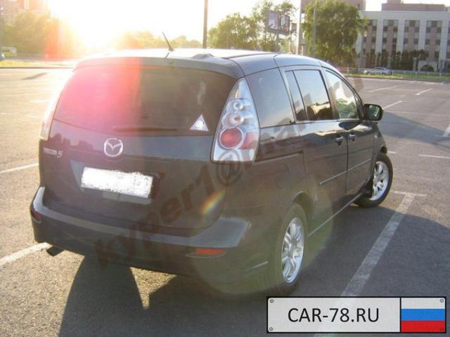 Mazda 5 Санкт-Петербург