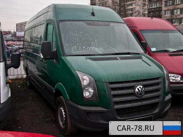 Volkswagen Crafter Санкт-Петербург