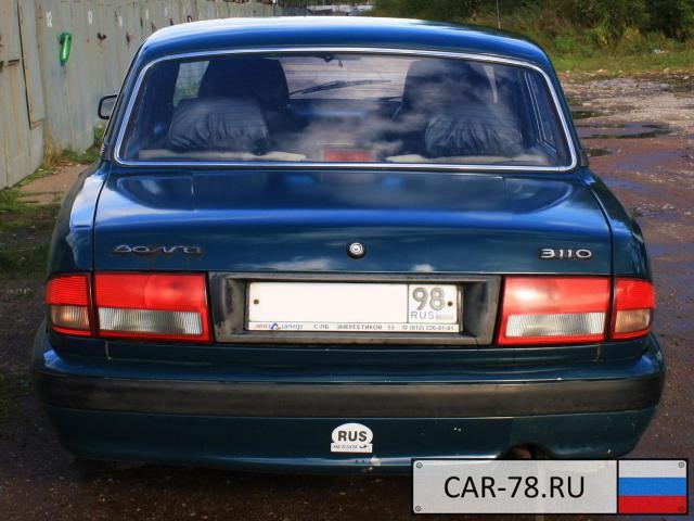 """ГАЗ  """"Волга """" 3110 2.3.  Автомобиль ухожен,новые пороги,обработанные антикоррозийной ,новый бензобак на 70 литров..."""