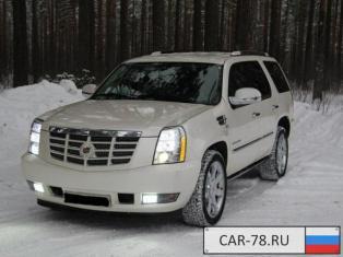 Cadillac Escalade Санкт-Петербург