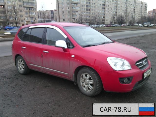 KIA Carens Санкт-Петербург