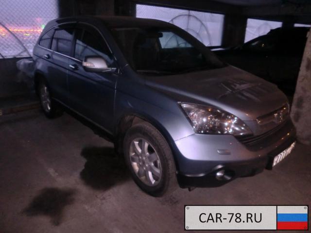 Honda CR-V Санкт-Петербург