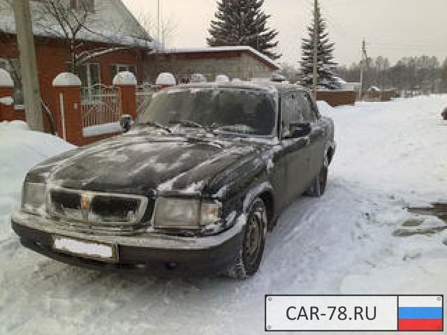 ГАЗ Волга 3110 Москва