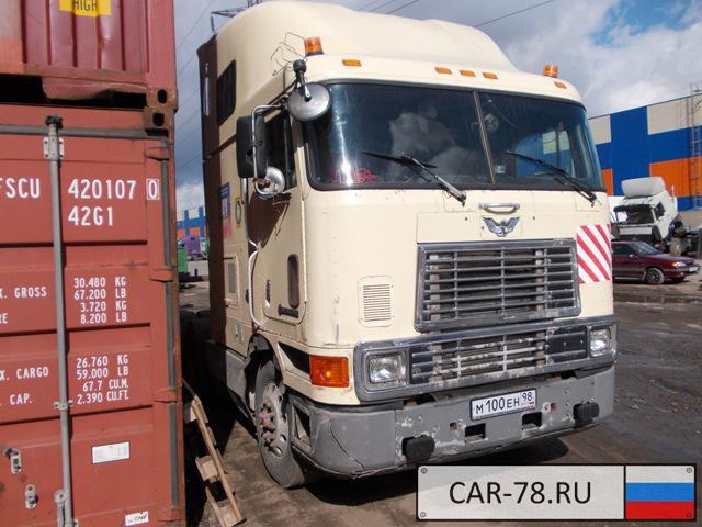 International 9800 Санкт-Петербург