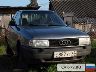 Audi 80 Ленинградская область
