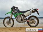 Kawasaki KX-125