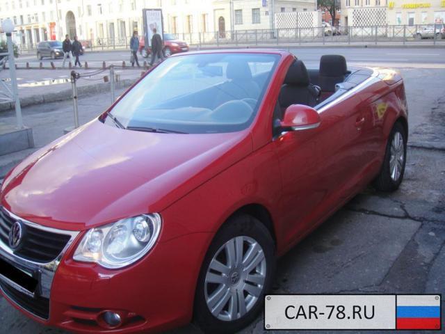 Volkswagen EOS Санкт-Петербург