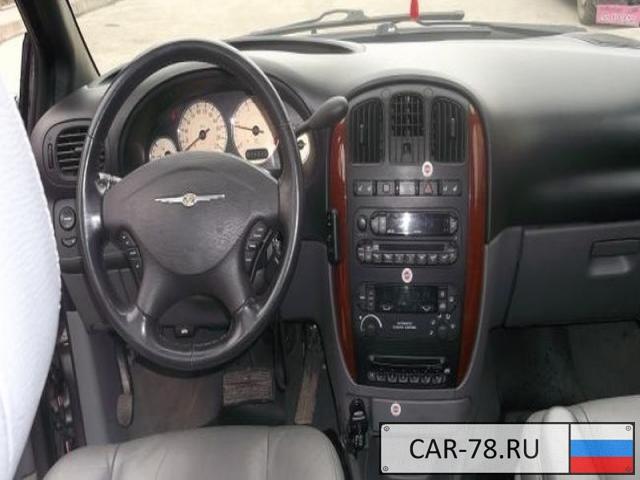Chrysler Voyager Ленинградская область