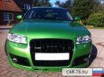 Audi A4 Кемерово