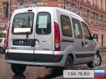 Renault Kangoo Санкт-Петербург