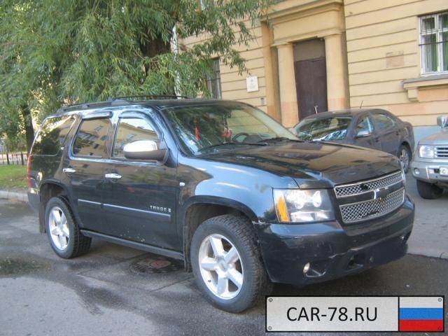 Chevrolet Tahoe Санкт-Петербург