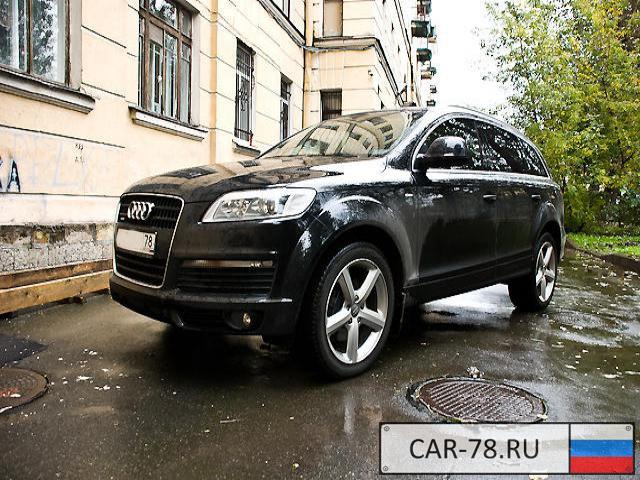 Audi Q7 Санкт-Петербург