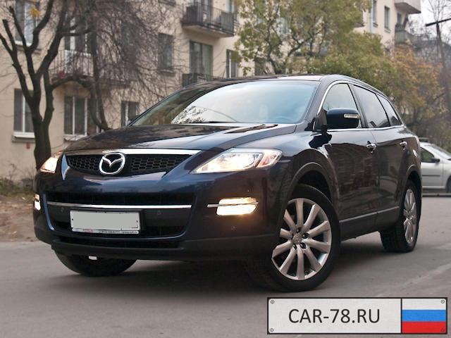 Mazda CX-9 Санкт-Петербург