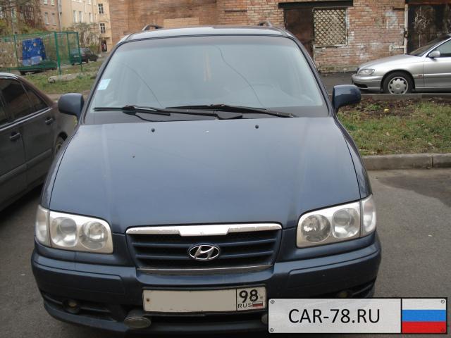 Hyundai Trajet Санкт-Петербург