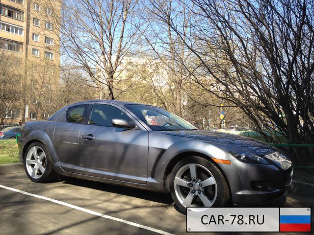 Mazda RX-8 Москва