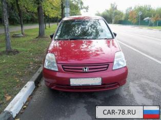 Honda Stream Москва