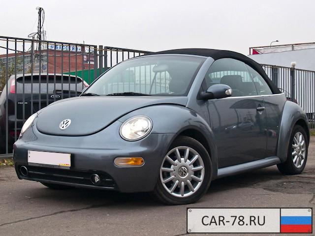 Volkswagen New Beetle Санкт-Петербург