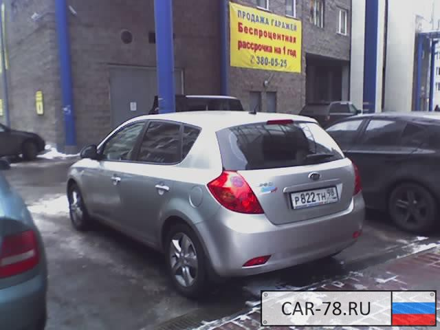 KIA Ceed Санкт-Петербург