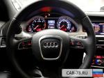 Audi A6 Челябинская область