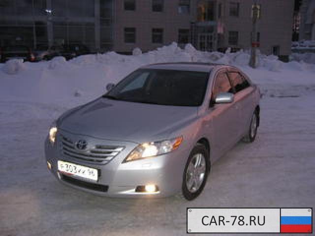 Toyota Camry Екатеринбург