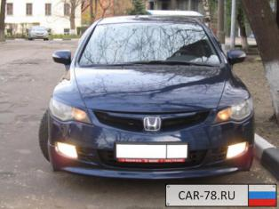 Honda Civic Москва