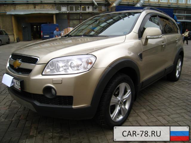 Chevrolet Captiva Санкт-Петербург
