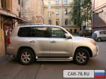 Lexus LX Санкт-Петербург