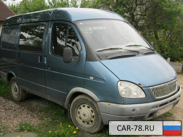 ГАЗ 2752 Ленинградская область