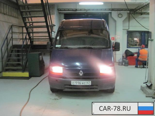 Renault Midlum Ленинградская область
