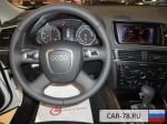 Audi Q5 Волгоградская область