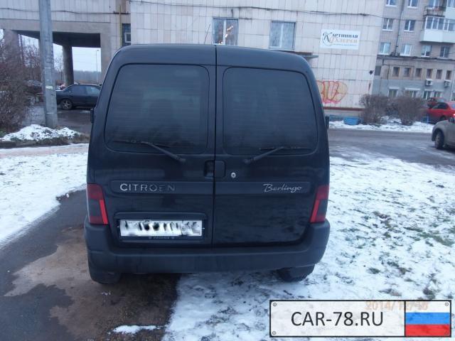 Citroen Berlingo Ленинградская область