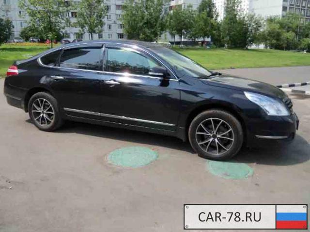 Nissan Teana Москва