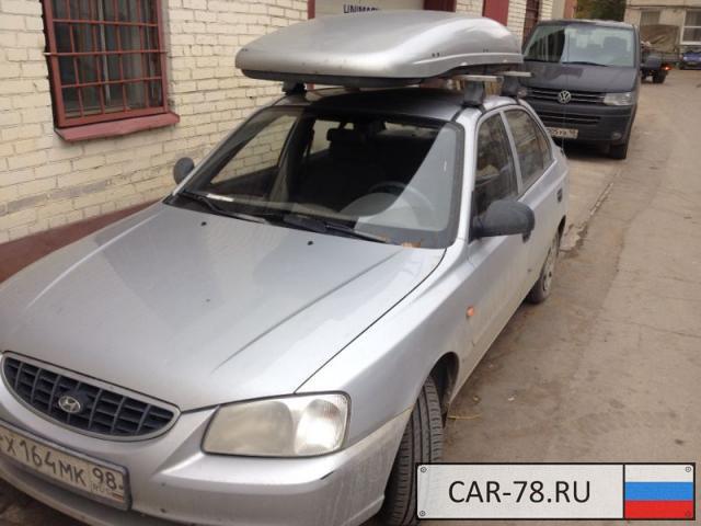 Hyundai Accent Санкт-Петербург