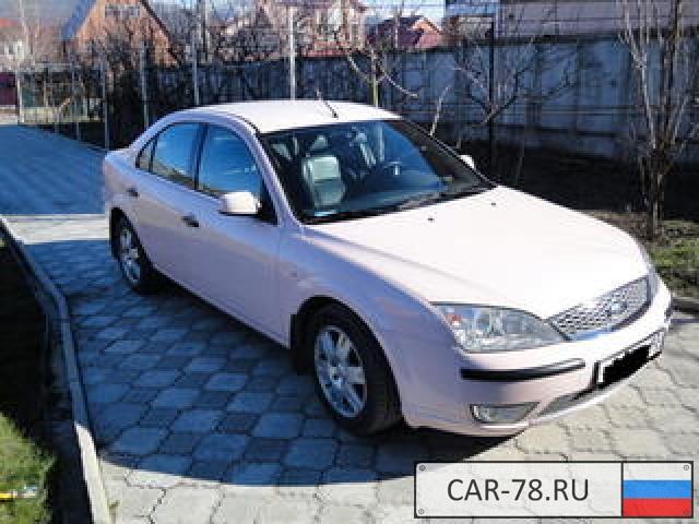 Ford Mondeo Краснодарский край
