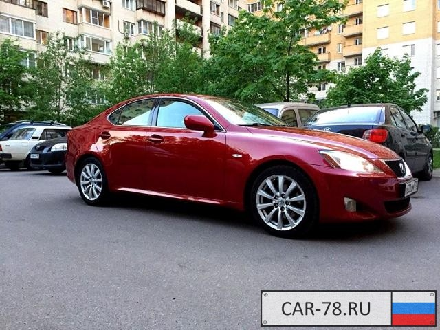 Lexus IS Санкт-Петербург