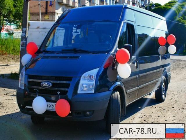 Ford Transit Санкт-Петербург
