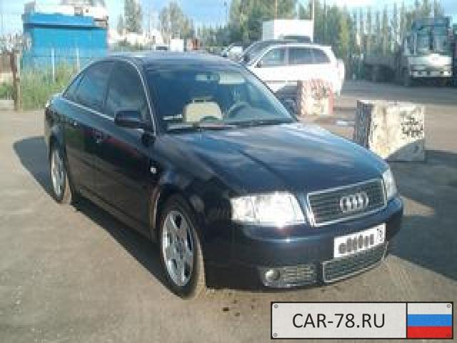Audi A6 Ярославль