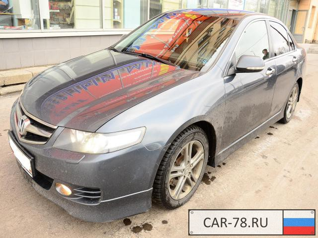 Honda Accord Санкт-Петербург