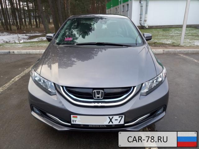 Honda Civic Hybrid Смоленская область