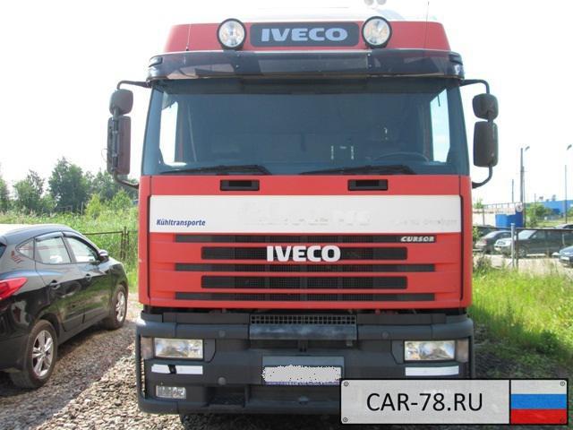 Iveco Eurotech Санкт-Петербург