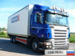 Scania R470 Санкт-Петербург